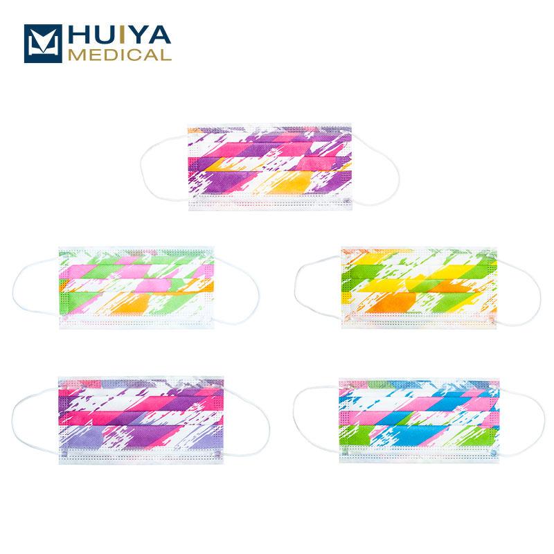Huiya Array image184