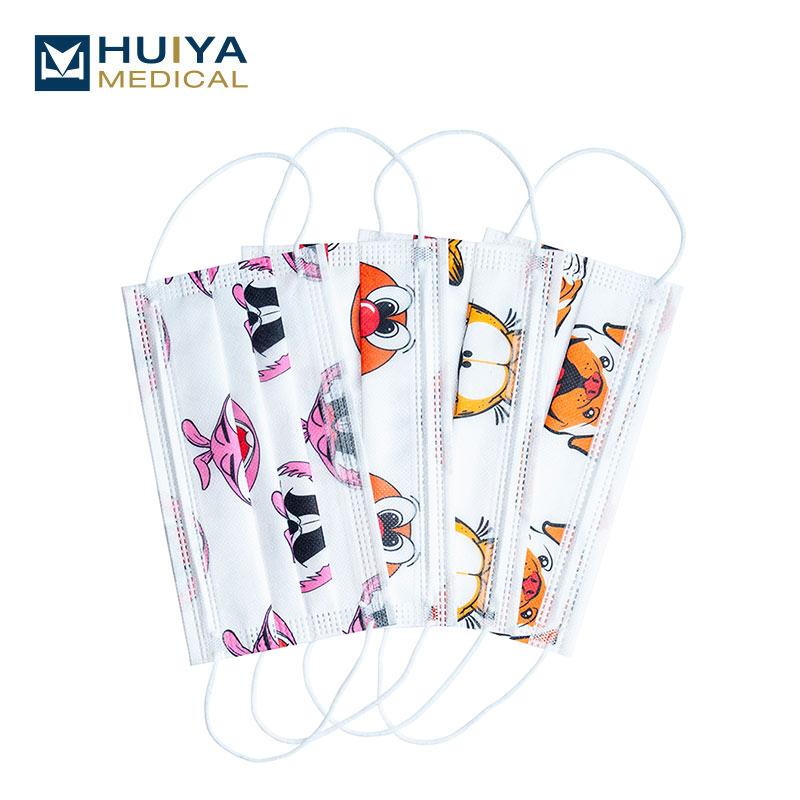 Huiya Array image4
