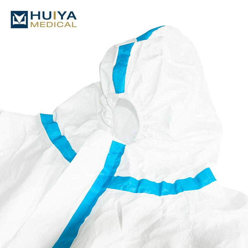 Huiya Array image186