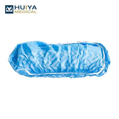 Disposable Medical non-woven isolation shoe cover HY-8201E
